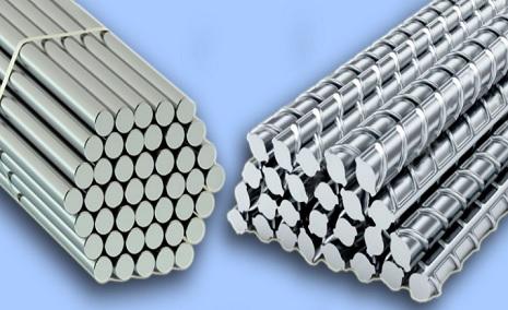 jenis besi beton